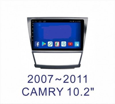 大新竹汽車影音 tOYOTA 07-11年CAMRY安卓機 台灣設計組裝 系統穩定順暢 多媒體影音系統