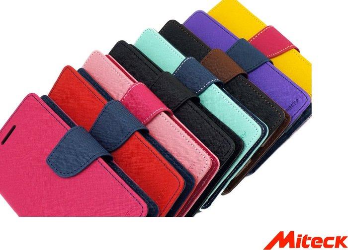 iPhone6 PLUS 5.5吋專用 繽紛馬卡龍雙色手機保護皮套【送9H鋼化玻璃貼】