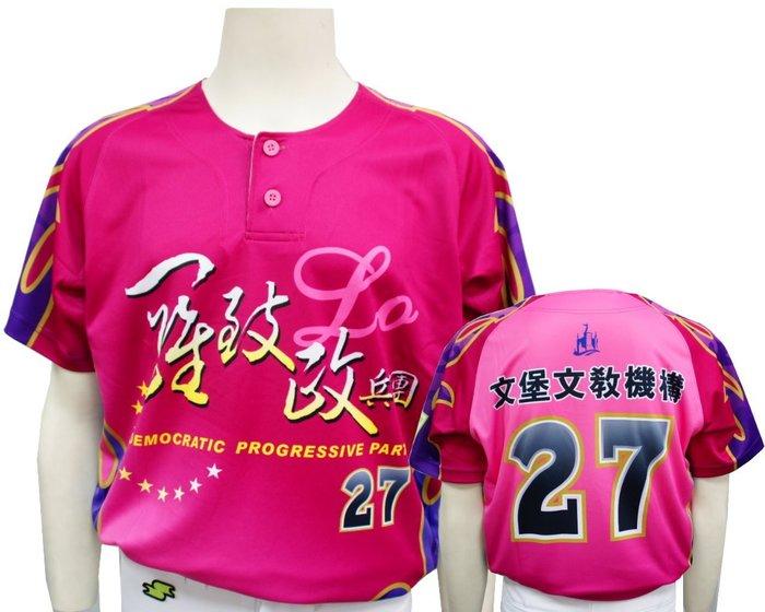 《星野球》熱昇華棒壘球排汗衣訂製,漸層、圖形LOGO,圓領兩扣價格一樣 皆可做