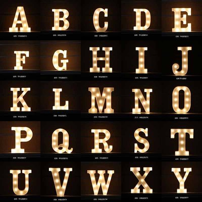 LIOU栗欧~字母燈求婚道具后備箱成人浪漫驚喜布置創意用品裝飾生日表白神器