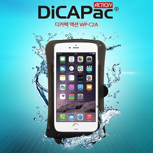 韓國 Dicapac Action 系列│IPX8 浮力氣墊 防水袋 手機防水套│自拍桿│腕臂帶│自行車架│z6548