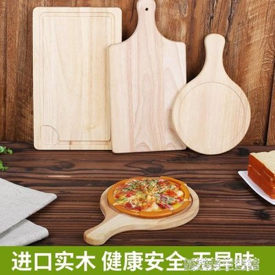 實木披薩盤木托盤牛排盤西餐盤面包pizza木盤子日式披薩板餐盤圓