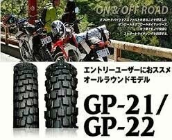 (輪胎王)日本IRC Gp21 300-21+GP22 120/80-18  ON/OFF 21吋/18吋越野胎