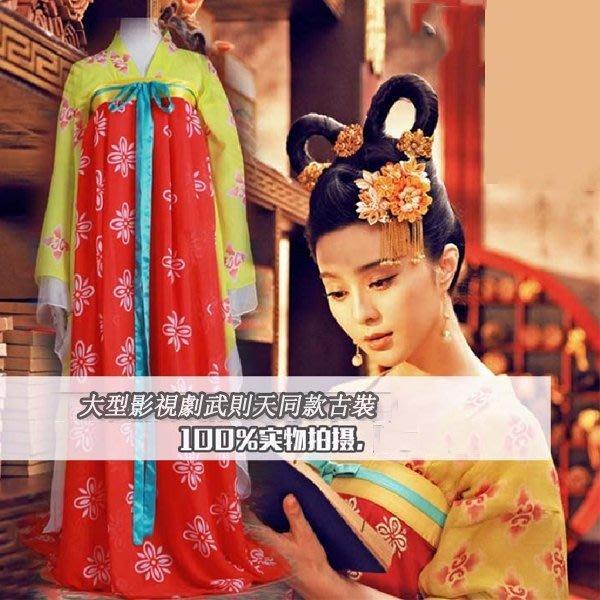 5Cgo【鴿樓】會員有優惠 43517995460 武則天武媚娘傳奇古裝唐朝妃子裝 高腰襦裙 舞蹈演出服裝 古裝宮廷劇裝