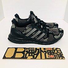 adidas Ultra Boost 4.0 Bape Camo Black 聯名 黑灰 迷彩 超級盃 G54784