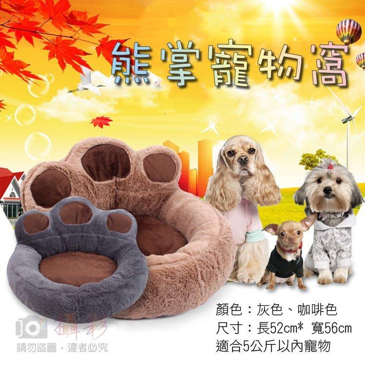 趴兔@熊掌寵物窩 小型/中型犬 可愛貓窩狗床墊絨毛設計 四季可用 耐髒耐用 全可拆洗 保暖床具用品 寵物創意