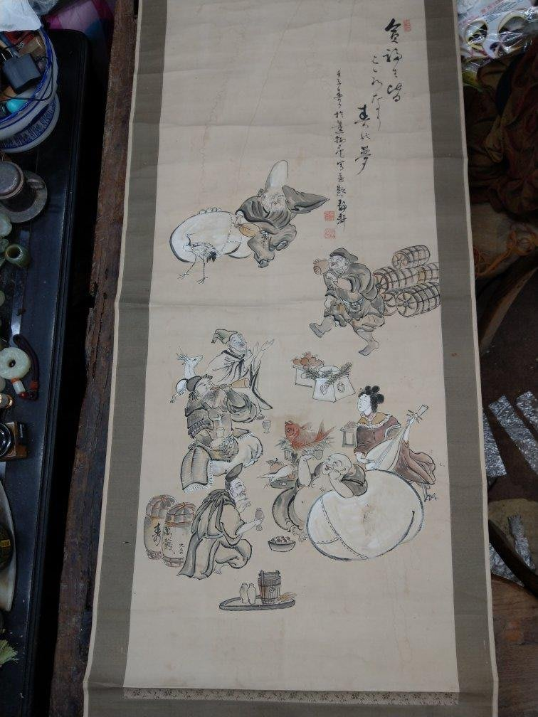 大草原典藏,日本古畫,七福神