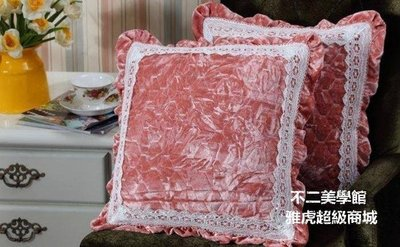 【格倫雅】^靠墊鉆石絨毛絨抱枕沙發墊腰墊汽車墊 珊瑚紅  g-l-y865050[g-l-y44
