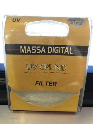 MASSA 37mm UV鏡