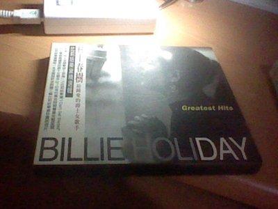 比莉.哈樂黛 BILLIE HOLIDAY /GREATEST HITS 紙盒版附3款明信片及精美解說
