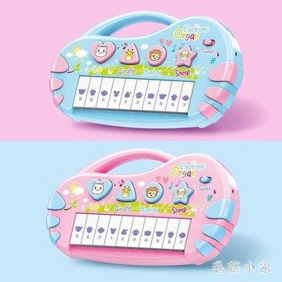 ZIHOPE 玩具音樂琴1-3歲0早教6益智嬰幼兒童電子琴寶寶9個月早教迷你鋼琴ZI812