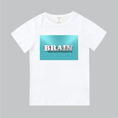 T365 MIT 親子裝 T恤 童裝 情侶裝 T-shirt 標語 話題 口號 標誌 美式風格 slogan BRAIN