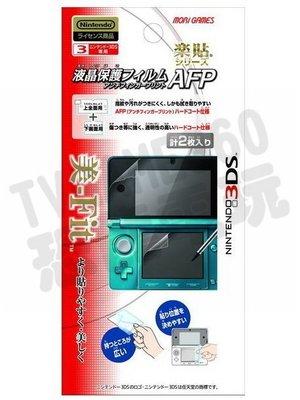 任天堂Nintendo 3DS MOR...