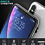 9D聽筒金屬防塵網 真防塵 滿版 玻璃貼 保護貼 iphone xs max xr x 7 8 plus 弧邊曲面全包覆