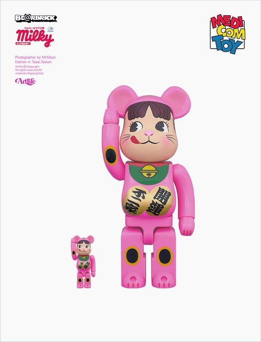 Artlife @ MEDICOM BE@RBRICK 不二家 招き猫 蛍光ピンク 100&400% 牛奶妹 招財貓