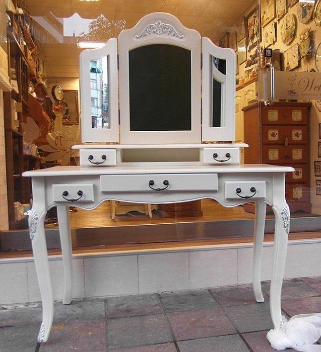南法鄉村風化妝桌鏡組 實木白色化妝桌鏡 白色梳妝桌台組  化妝鏡及梳妝台 實木化妝桌鏡 超低特價 數量有限