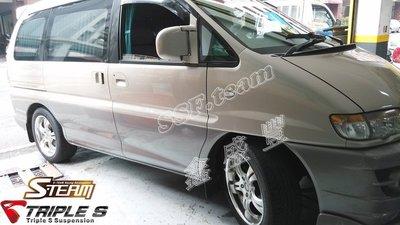 【 鑫盛豐 】Triple S / TS 新世代短彈簧 / 三菱 SPACE GEAR 2WD / 4WD