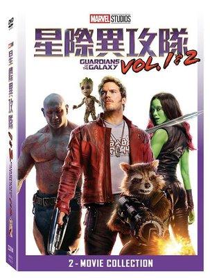 <<影音風暴>>(全新電影1709)星際異攻隊 1+2套裝   DVD  全258分鐘(下標即賣)48