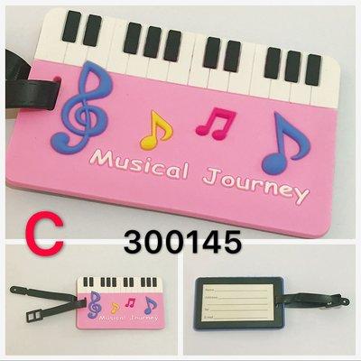 新款! 鋼琴 Keyboard 圖案行李牌/八達通套/琴盒名牌 music piano luggage tag name card octopus holder