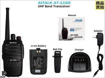 【中區無線電 對講機】ZS AITALK AT-1169 FRS 免執照業務型 高容量鋰電池3600mAh 送空導耳機