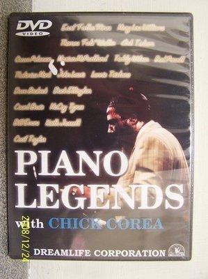 【DVD名盤】725.Chick Corea1941~1981年鋼琴演奏精選集(曲目詳照片),全新