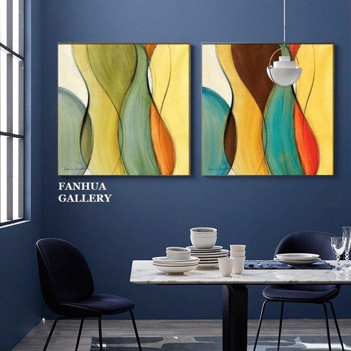 C - R - A - Z - Y - T - O - W - N 現代美式彩色抽象線條裝飾畫客廳方形抽象三聯畫餐廳掛畫