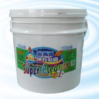 深層洗淨超濃縮洗衣乳霜 – 檸檬香 【10公斤】