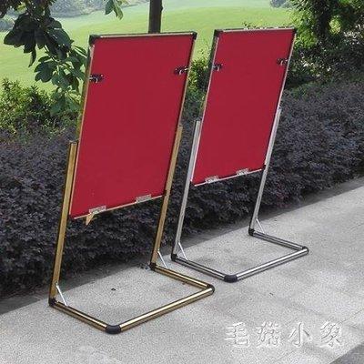 ZIHOPE 水牌展示架立牌指示牌不銹鋼廣告牌海報架酒店L型腳迎賓牌導向牌ZI812