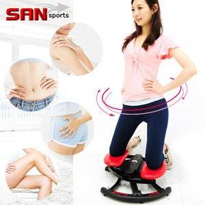 【推薦+】SAN SPORTS轉轉樂瓢蟲機C153-067扭腰機.扭腰盤.扭扭盤.美腿機.運動健身器材.有氧
