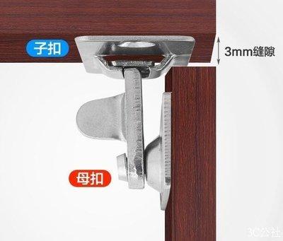 門鎖90度門扣門栓不銹鋼直角鎖扣移門房門直角搭扣門窗衛生間門閂插銷
