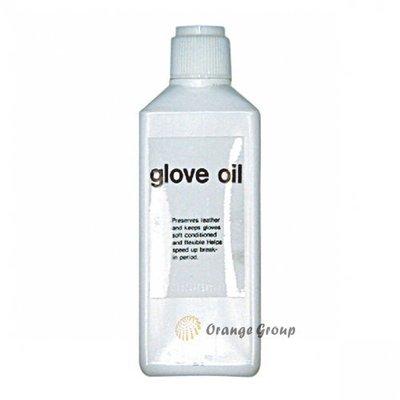 *橙色桔團*【BRETT】液狀皮革保護油 (GO-04) 單瓶