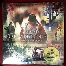 Zard 音樂錄影帶 Music Video Collection 25th Anniversary(日版5 DVD)