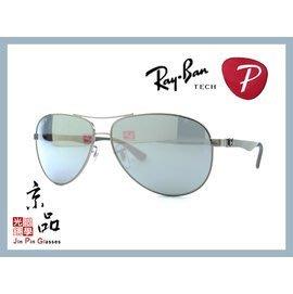【RAYBAN】RB8313 004/...