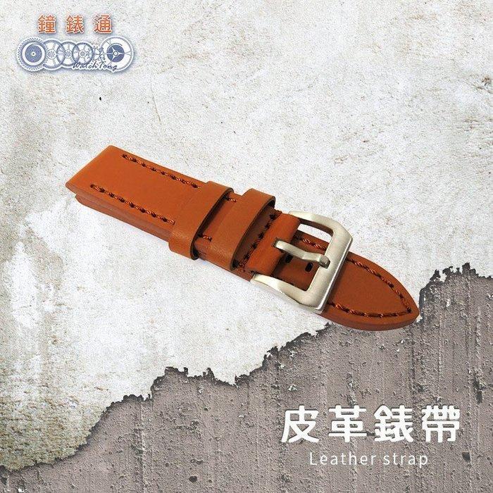 【鐘錶通】原始系列 沛納海專用錶帶 淺咖啡 單一尺寸 車線款
