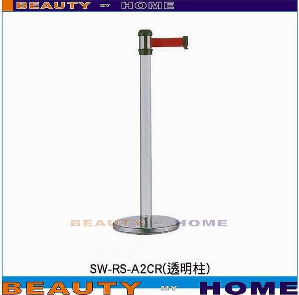 【Beauty My Home】18-DE-184-09透明欄柱SW-RS-A2CR【高雄】