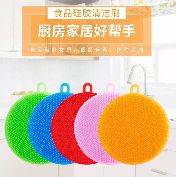 矽膠洗碗刷 雙面菜瓜布 清潔萬能洗刷神器 蔬果清潔刷 廚房清潔用品 不傷鍋具 碗盤 隔熱墊