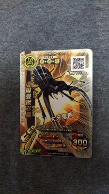 甲蟲王者 第三彈3彈 四星 SSR (閃卡) 達爾曼鍬形蟲 M-G3-01T