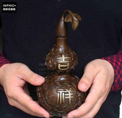 INPHIC-開光純銅吉祥如意葫蘆家居裝飾工藝品促夫妻恩愛床頭_S01875C