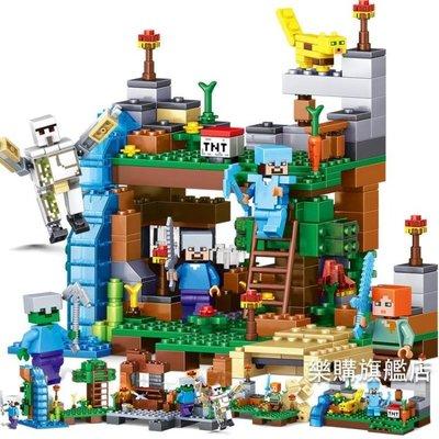 組裝積木我的世界兼容拼裝積木玩具村莊房子人偶人仔小顆粒組裝模型女AMYP
