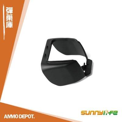 【AMMO DEPOT.】 SUNNYLIFE LENS HOOD DJI MAVIC 2 鏡頭遮光罩 M2-Q9142