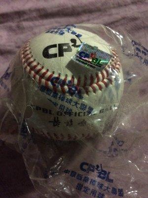 中華職棒2013官方比賽用球 全新未拆封