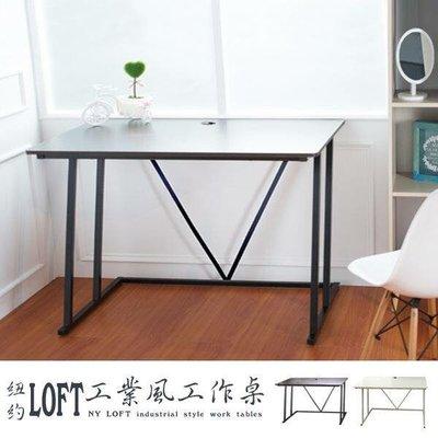 【免運】紐約 LOFT工業風工作桌 1...