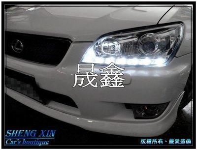 《晟鑫》凌志 全新 LEXUS IS200 IS300  01~05年 雙功能 LED燈眉 晶鑽魚眼大燈 對應原廠HID