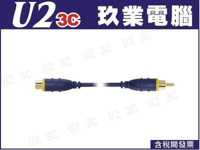 『嘉義U2 3C  全新開發票』鐵三角 AT7138/2.0 RCA公/RCA母/2M 2公尺 影像線AV線視頻線 公司貨