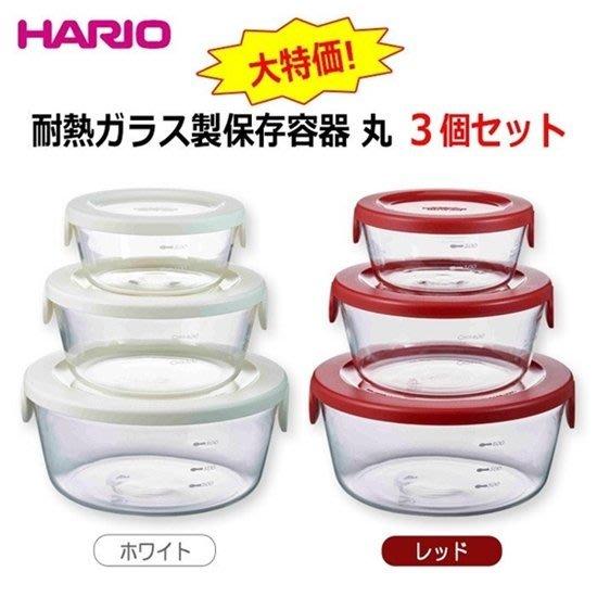 ☆龍歡喜精品☆ 日本製 HARIO 耐熱圓型 附蓋 玻璃 保鮮盒 3入組 可微波 焗烤