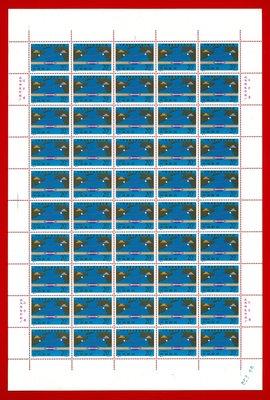 1995-27 中韓海底光纖系統開通版張全新上品原膠、無對折(張號與實品可能不同)