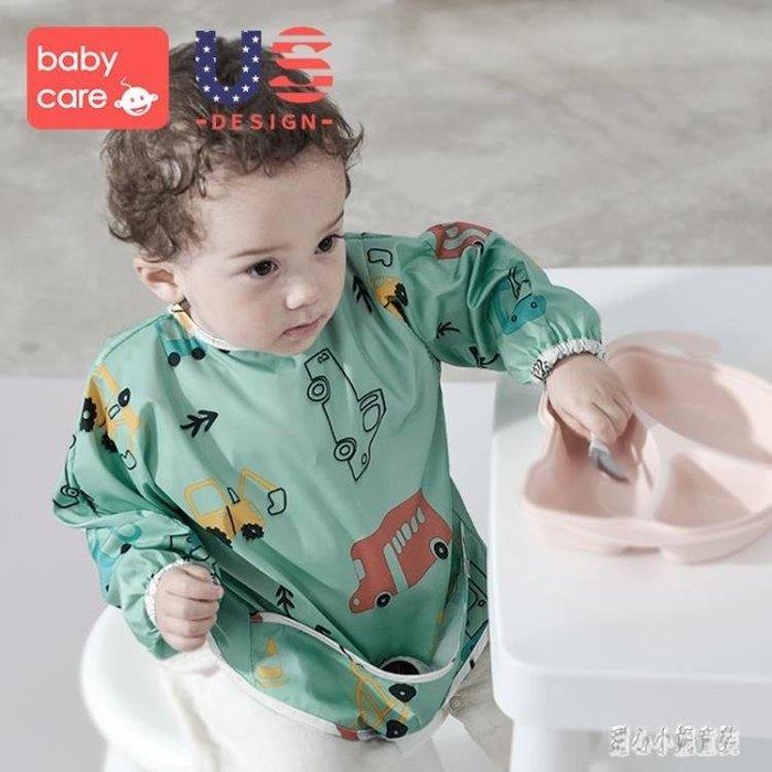 兒童圍兜 寶寶吃飯罩衣 男女兒童長袖圍兜反穿衣 兒童防水飯兜 CP3553