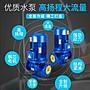 上海人民立式管道離心泵380V鍋爐冷熱水循環泵工業家用220v增壓泵  墾丁老街