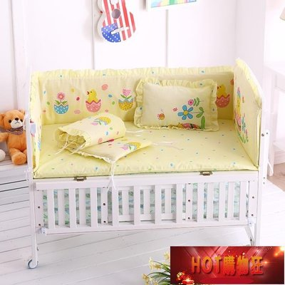 棉質可拆洗床圍床上用品五件套全棉寶寶床...