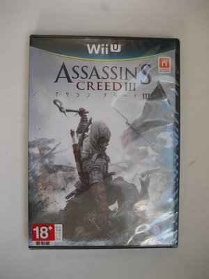 全新 Wii U WiiU 刺客教條 3 日版